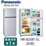『Panasonic』☆國際牌 232L雙門電冰箱 NR-B238T/NR-B238T-SL