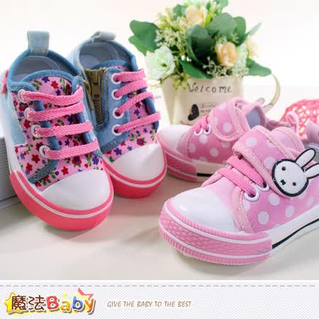(購物車)魔法Baby~女童鞋 帆布鞋~sh4835