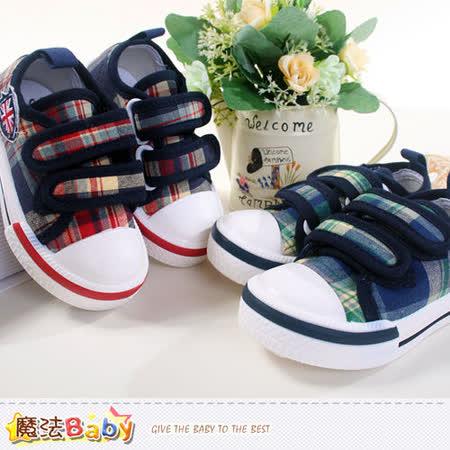 (購物車)魔法Baby~男童鞋 帆布鞋~sh4842