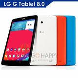 LG G Tablet 8.0 V480 16GB WiFi版 8吋 IPS面板平板電腦【送6200mAh行動電源+專用保護套+保貼】