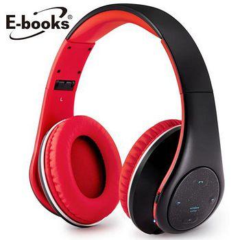 E-books S12 藍芽無線摺疊耳機麥克風 E-EPA069