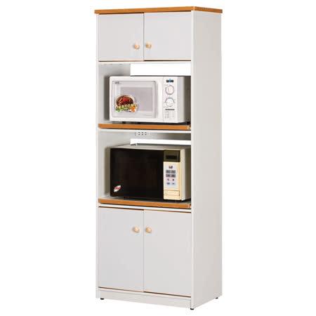 《顛覆設計》潮濕剋星-防水塑鋼2x6尺電器收納櫃(三色可選)