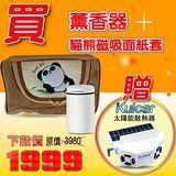 【安伯特】貓熊磁吸式面紙套+智慧型精油薰香組(送車用太陽能散熱器)