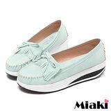 (現貨+預購) 【Miaki】MIT 舒適好穿皮面流蘇厚底包鞋牛津鞋 (綠色)