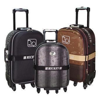 25吋米奇混款拉桿行李箱