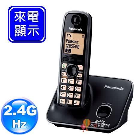 Panasonic 2.4GHz高頻數位無線電話機 KX-TG3711 (耀岩黑)