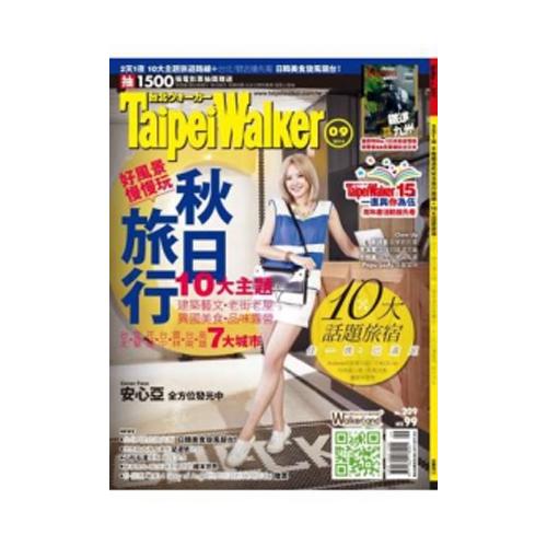 Taipei Walker  Japan Walker 9月號2014 第209 期