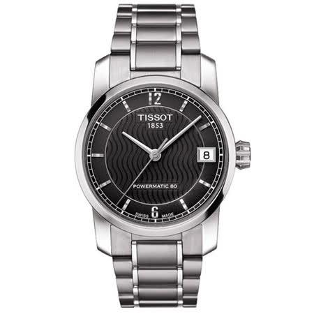 TISSOT T-Classic Powermatic 80 溫柔優雅鈦金屬機械腕錶(黑/32mm) T0872074405700