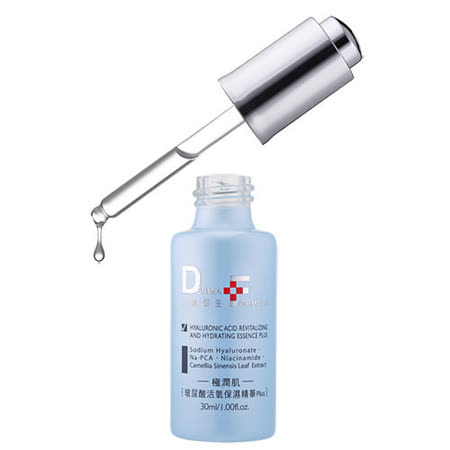 【DF美肌醫生】 玻尿酸保濕精華PLUS (30ML/瓶)