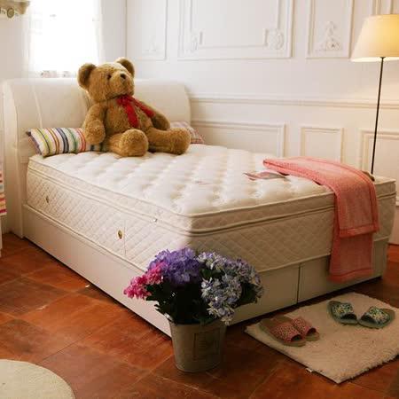 TOTOMI 子母床乳膠正四線蜂巢獨立筒4尺單人加大床墊