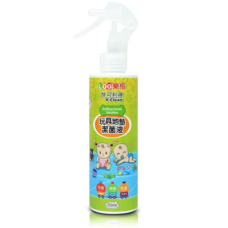 【LOG樂格】快可利得K-Clean 玩具地墊潔菌液 ~瞬間分解壞菌病毒,安全不殘留!