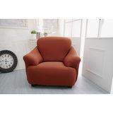 【Osun】一體成型防蹣彈性沙發套、沙發罩素色款(咖啡色款2人座)