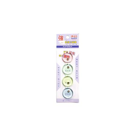 【成功 SUCCESS】21341 3cm 超強力磁鐵 (4入)