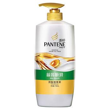 潘婷絲質順滑潤髮精華素700ml