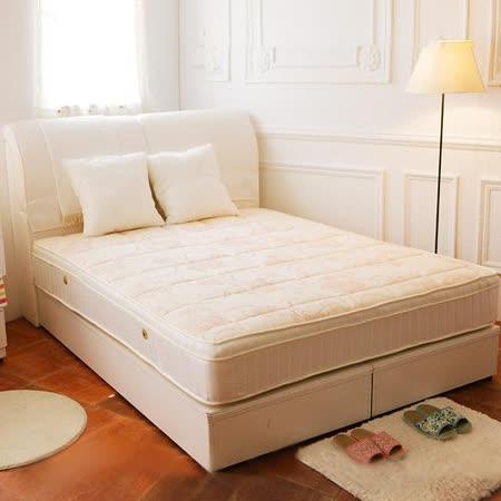 TOTOMI 抗菌防蹣包覆式三線獨立筒3.5尺單人床墊