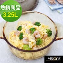 美國康寧Visions<BR>晶彩透明鍋3.2L