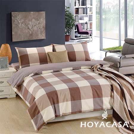 《HOYACASA 自然主義-咖啡牛奶 》水洗棉雙人四件式被套床包組
