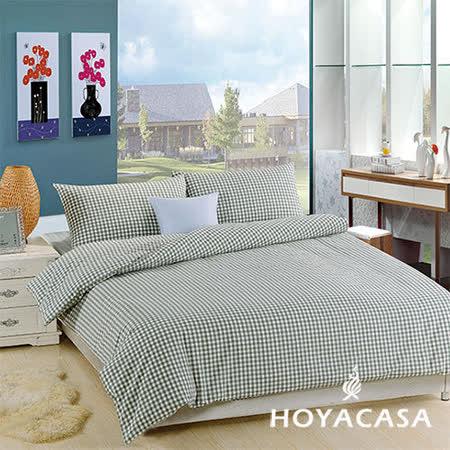 《HOYACASA 自然主義-綠光森林》水洗棉雙人四件式被套床包組