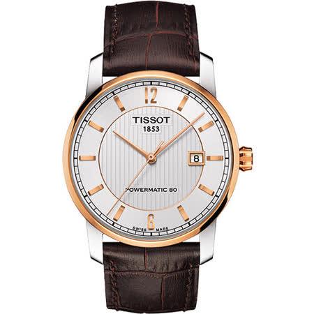 TISSOT T-Classic Powermatic 80【鈦】機械腕錶 T0874075603700