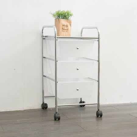 【好物推薦】gohappy快樂購物網【ikloo】可移式三層抽屜收納箱推薦大 遠 百貨 台中