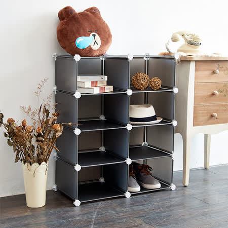 【ikloo】8格長型收納櫃-12X7.25吋百變收納櫃/組合櫃