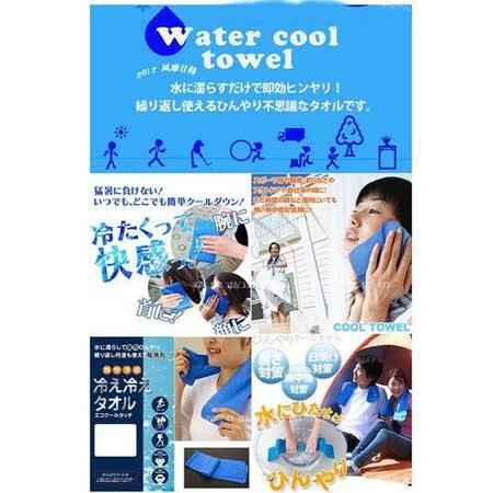 【PS Mall】韓國日本降溫冰涼巾-小尺寸_3入  (J1804)