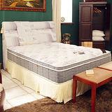 TOTOMI 飯店用舒適涼感布獨立筒雙人加大6尺床墊
