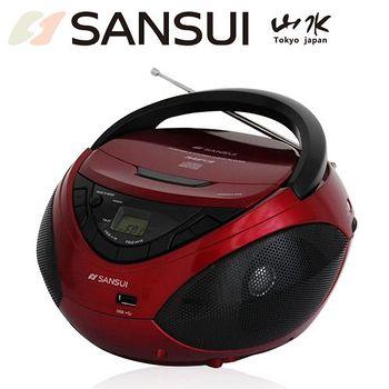 網購嘉年華 SANSUI山水 廣播/USB/CD/MP3/AUX手提式音響 SB-87N