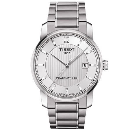 TISSOT T-Classic Powermatic 80沉穩優雅鈦金屬機械腕錶(白/40mm) T0874074403700