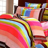《KOSNEY 條紋愛情 》加大100%活性精梳棉六件式床罩組台灣製