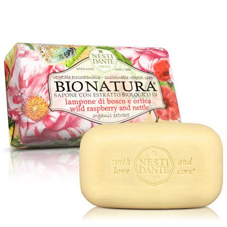 (任)Nesti Dante  義大利手工皂-天然純植系列-純植野莓蕁麻葉皂(250g)
