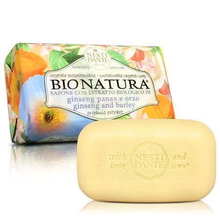 (任)Nesti Dante  義大利手工皂-天然純植系列-純植人蔘大麥皂(250g)