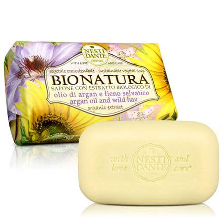 (任)Nesti Dante  義大利手工皂-天然純植系列-純植阿甘油乾草皂(250g)