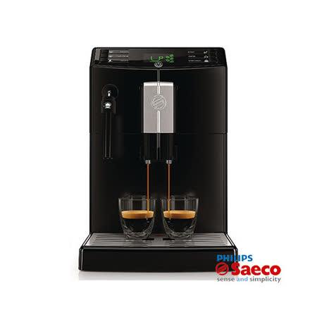 【飛利浦 PHILIPS】Saeco Minuto Focus 全自動義式咖啡機(HD8761) 送飛利浦愛麵機HR2330