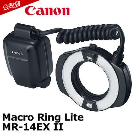 CANON Macro Ring Lite MR-14EX II 環形微距閃光燈(公司貨).-送湯淺充電電池四入+充電器