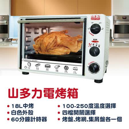 【真心勸敗】gohappy快樂購物網山多力18公升電烤箱(OV-1876)效果遠 百 高雄