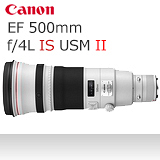 CANON EF 500mm f/4L IS II USM *(平輸) - 專用拭鏡筆+相機清潔組