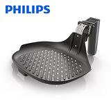 『PHILIPS』☆飛利浦 健康氣炸鍋專用烤盤 HD9910 (適用於HD9220、HD9230)