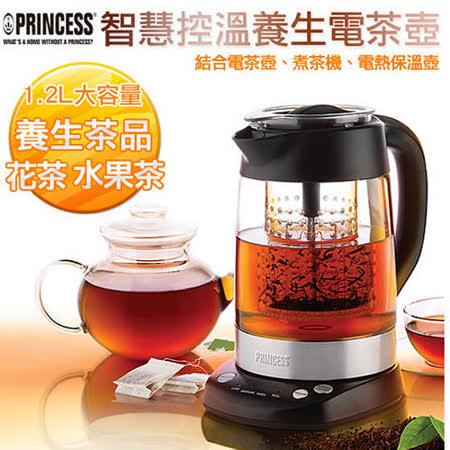 【PRINCESS 荷蘭公主】1.2L 智慧控溫養生電茶壺 (232000)