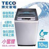 東元TECO 10kg定頻洗衣機\ W1038FW