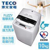 東元TECO 10kg晶鑽內槽超音波單槽洗衣機\ W1028UN