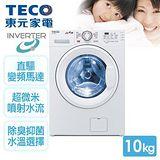 東元TECO 10kg直驅變頻滾筒洗衣機\ WD1066FW