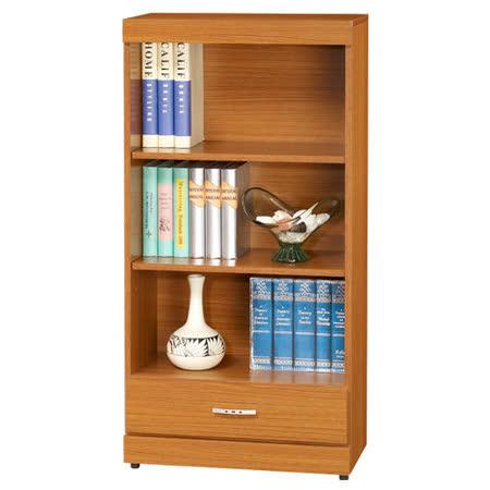 HAPPYHOME 淺柚木2x4尺開放下抽書櫃164-280可選色