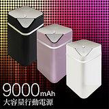 VIOAQUA 晶鑽鋼琴烤漆 9000mAh 高容量行動電源 移動電源