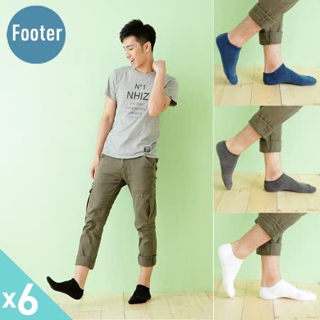 【Footer除臭襪】微分子氣墊單色船型薄襪6雙入-男款(T71L-六色)