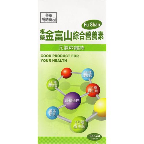 金富山 綜合營養素^(粉狀食品^)300g1罐