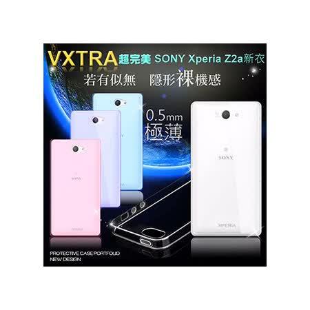 VXTRA 超完美SONY Xperia Z2a / D6563 清透0.5mm隱形保護套