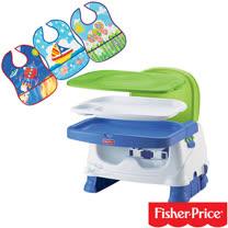 費雪牌 Fisher-Price寶寶小餐椅+Nuby 防水圍兜