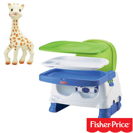 費雪牌 Fisher-Price寶寶小餐椅+Vulli 法國蘇菲長頸鹿固齒器
