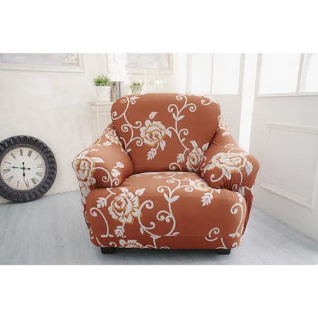 【Osun】一體成型涼感防蹣彈性沙發(罩)圖騰款(華麗典雅-咖啡金玫瑰1人座)
